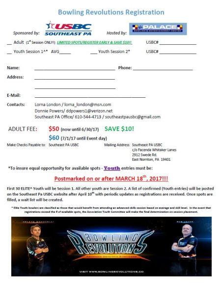 Bowling Revolutions Registration Form Pic